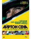 Айртон Сена (DVD) - 1t