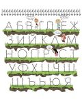 Азбуката и скритите букви (Книжка с изтриващи се страници и флумастер) - 4t