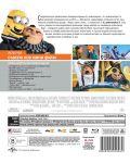 Аз, проклетникът 3 (Blu-Ray) - 3t