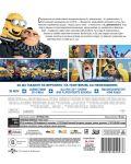 Аз, проклетникът 3 3D (Blu-Ray) - 3t