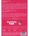 Барби пакет: Дневниците на Барби и Приказният свят на модата (2 DVD) - 2t