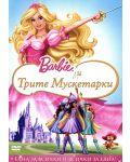 Барби и трите мускетарки (DVD) - 1t