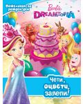 Чети, оцвети, залепи! Барби Dreamtopia - 1t