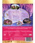 Барби: 12 танцуващи принцеси (DVD) - 3t