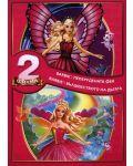 Барби Пакет: Пеперудената фея и Вълшебството на дъгата (2 DVD) - 1t