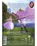 Барби в Лебедово езеро (DVD) - 3t