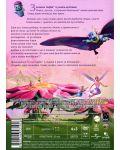 Барби във Фейландия (DVD) - 3t