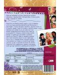 Барби: Дневниците на Барби (DVD) - 3t