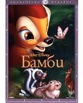 Бамби - Диамантено издание (DVD) - 1t