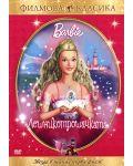 Барби: Лешникотрошачката (DVD) - 1t