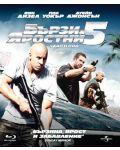 Бързи и яростни 5: Удар в Рио (Blu-Ray) - 1t
