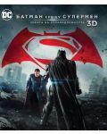 Батман срещу Супермен: Зората на справедливостта - Kино версия 3D+2D (Blu-Ray) - 1t