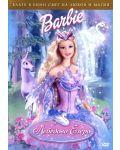 Барби в Лебедово езеро (DVD) - 1t