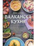 Балканска кухня - 1t