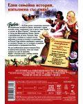 Барби: Коледни песни (DVD) - 2t