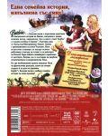 ###Барби с Коледни песни (DVD) - 2t