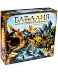 Настолна игра Баталия: Сътворяване - 5t