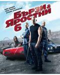 Бързи и яростни 6 (Blu-Ray) - 1t