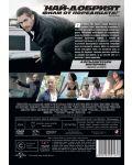 Бързи и яростни 7 (DVD) - 3t