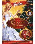 ###Барби с Коледни песни (DVD) - 1t