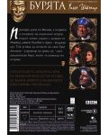 BBC Бурята (DVD) - 2t