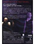 BBC Торчууд - Част втора (DVD) - 2t