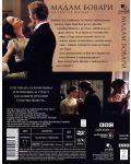 Мадам Бовари (DVD) - 2t