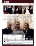 Да, господин министър - Част 1 (DVD) - 2t