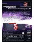 Фантоми - Част 1 (DVD) - 2t