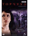 BBC Торчууд - Част втора (DVD) - 1t