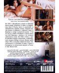 Бел епок (DVD) - 2t