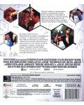 Химията на живота (Blu-Ray) - 3t