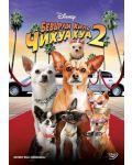 Бевърли Хилс Чихуахуа 2 (DVD) - 1t
