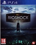 BioShock: The Collection (PS4) - 1t
