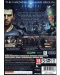 Binary Domain (Xbox 360) - 3t