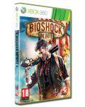 BioShock Infinite (Xbox 360) - 6t