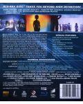 Близки срещи от третия вид (Blu-Ray) - 3t