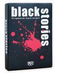 Парти настолна игра Black Stories - 1t