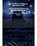 Близки срещи от третия вид (DVD) - 2t