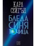 bleda-sinja-tochica-1 - 1t