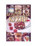 Болгарская кухня - 1t