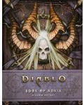 Book of Adria: A Diablo Bestiary (UK edition)-1 - 2t