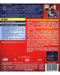 Гръм 3D + 2D (Blu-Ray) - 3t