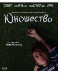 Юношество (Blu-Ray) - 1t