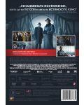 Мостът на шпионите (DVD) - 4t