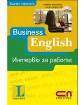 Bussiness English: Интервю за работа (книга + аудио CD) - 1t