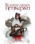 Български народни приказки (Deja Book) - 1t