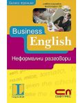 Bussiness English: Неформални разговори (книга + аудио CD) - 1t