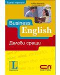 Bussiness English: Делови срещи (книга + аудио CD) - 1t