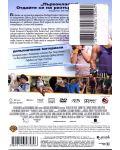 Бягай, дебелако, бягай (DVD) - 2t